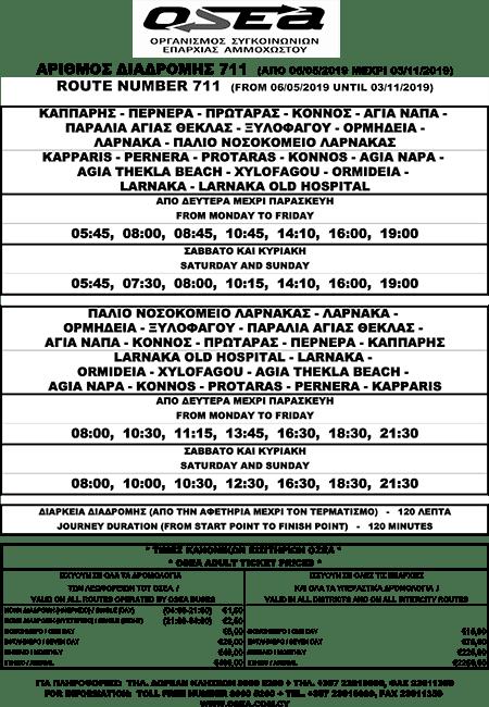 OSEA-711-Timetable