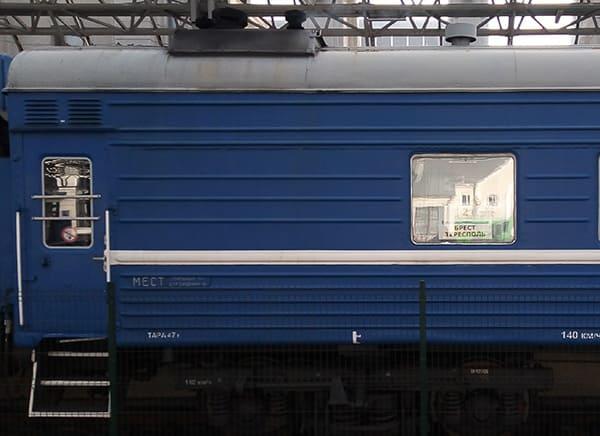 New-Timetable-Brest-Terespol