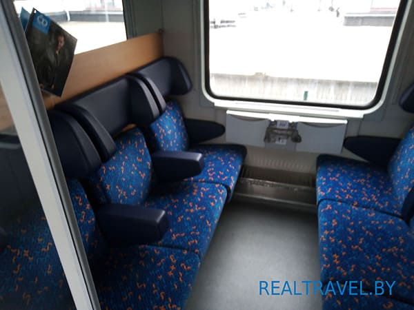 New-Train-Brest-Praha-Compartment