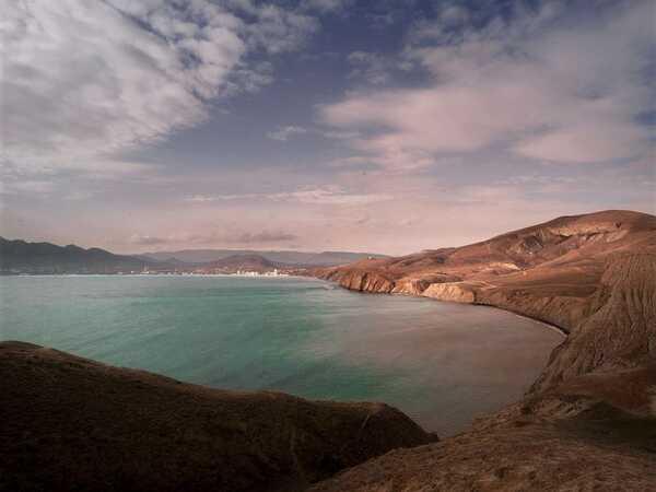 Алушта-От моря к звездам