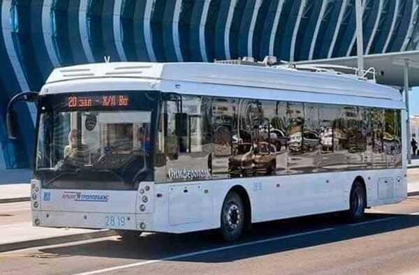 Троллейбус из аэропорта Симферополя
