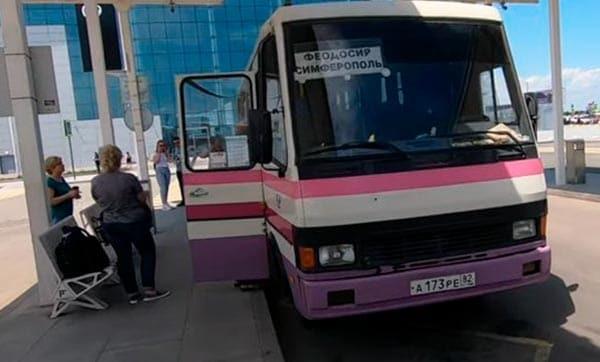Автобус из аэропорта Симферполя